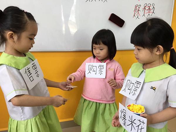 3Q MRC Junior Kindergarten - Taman Midah, Cheras Kuala Lumpur