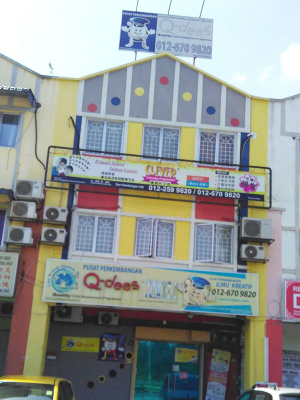 Q-dees (Tadika Ilmu Kreatif), Bandar Putra Permai