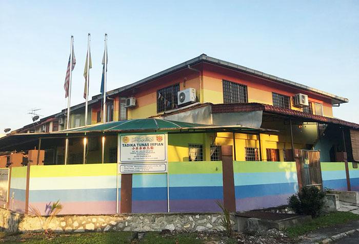 Tadika Tunas Impian, Shah Alam