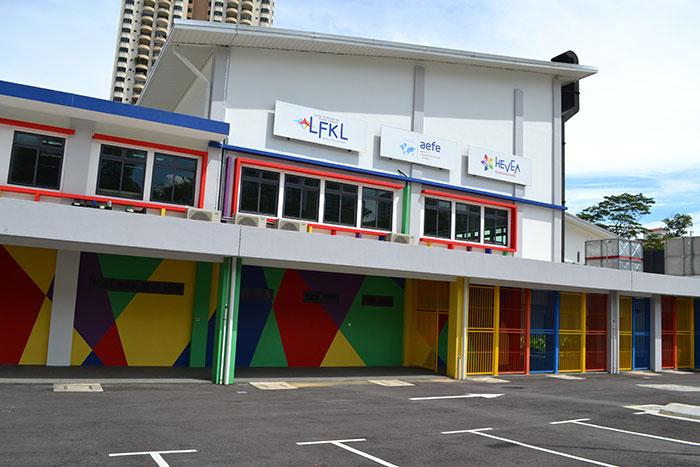 French School of Kuala Lumpur (Lycée Français de Kuala Lumpur)