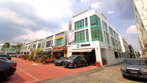 Kidskool, Seri Kembangan