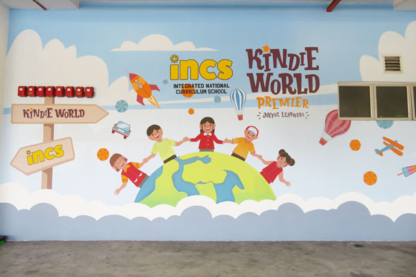 Kindie World, Bukit Jelutong