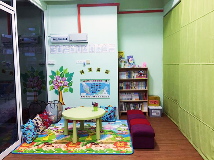 Little Fish Childcare Center, Taman Bukit Serdang, Seri Kembangan