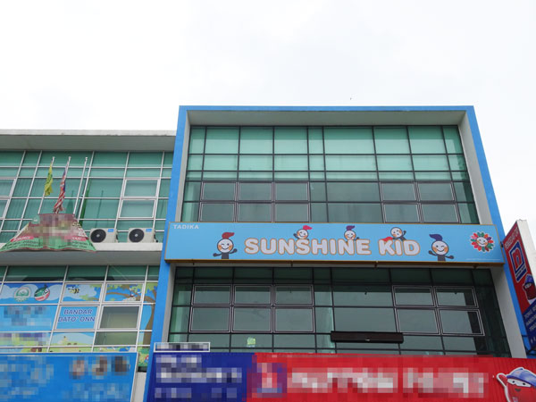 Little Sunshine Kid Care Centre, Molek, Johor Bahru