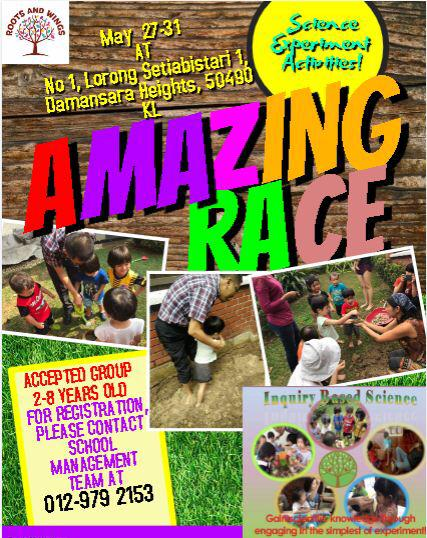 Roots and Wings Holiday Program - Amazing Race