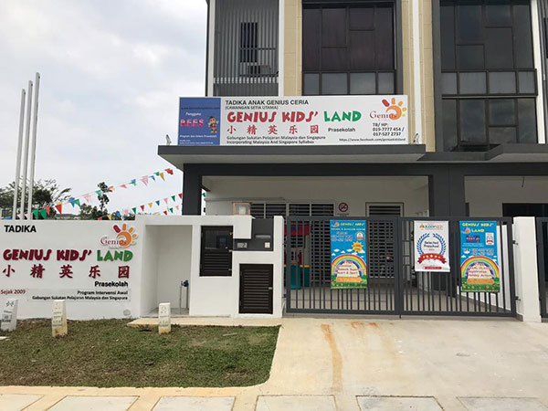 Tadika Genius Kids' Land, Setia Alam, Shah Alam