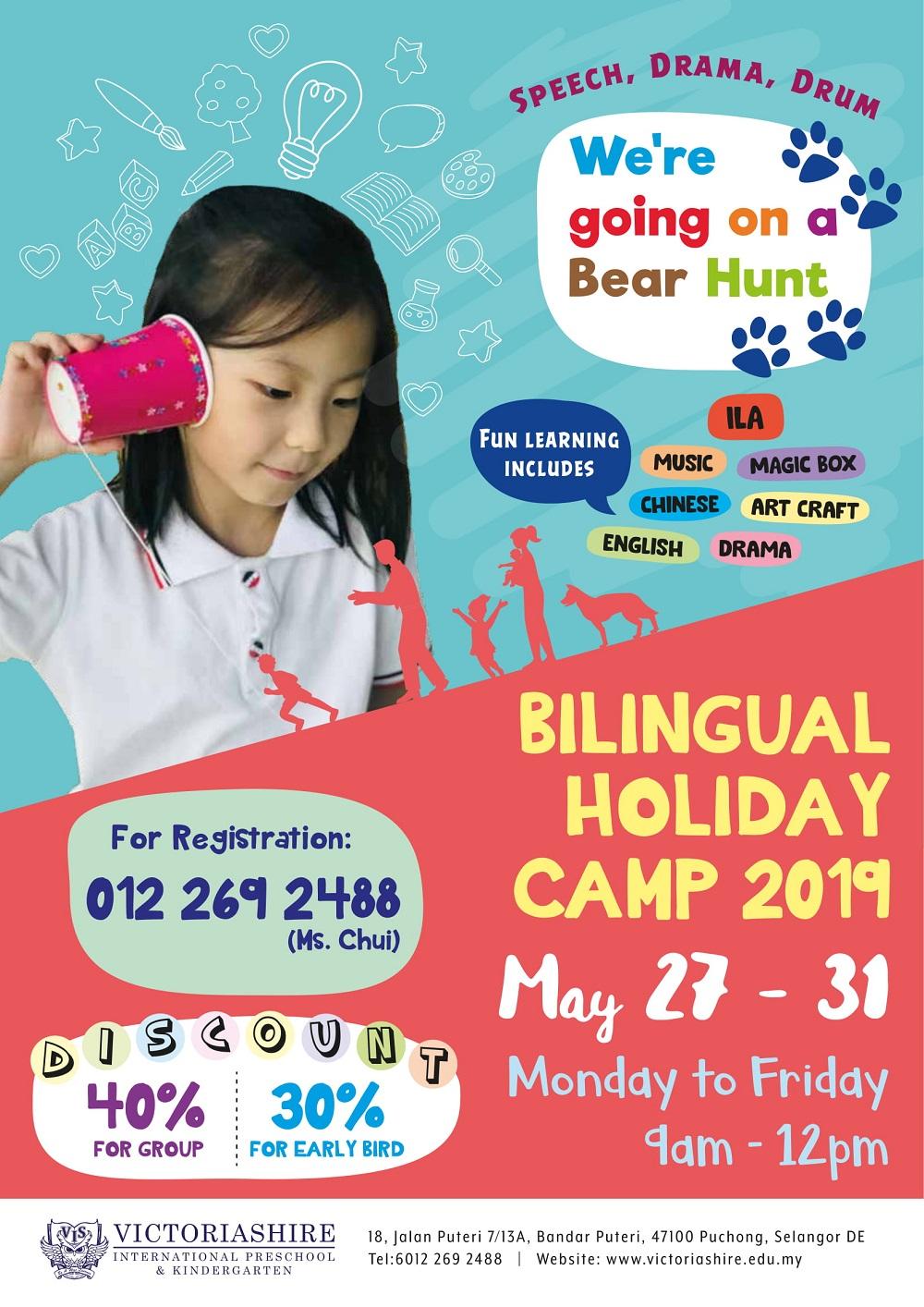 5-Day Bilingual Speech & Drama Holiday Camp