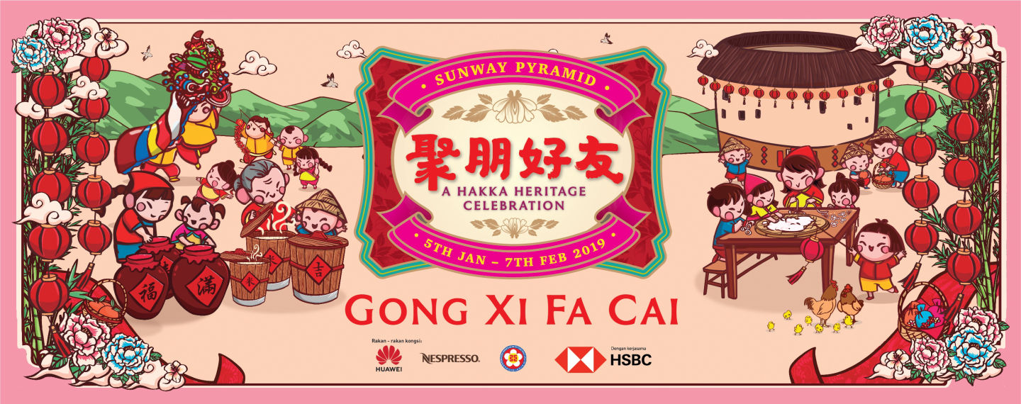 Hakka Heritage CNY Celebration (5-7 Feb)