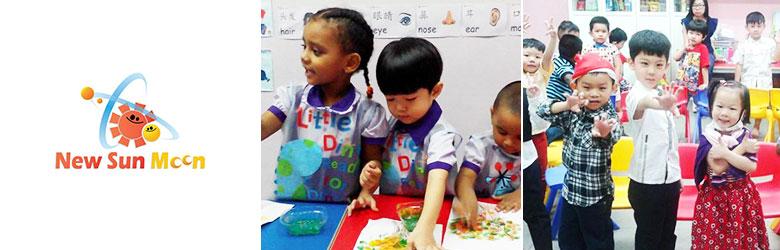 New Sun Moon Kindergarten