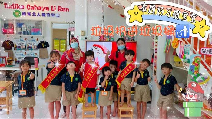 Tadika Cahaya Li Ren, Sri Petaling