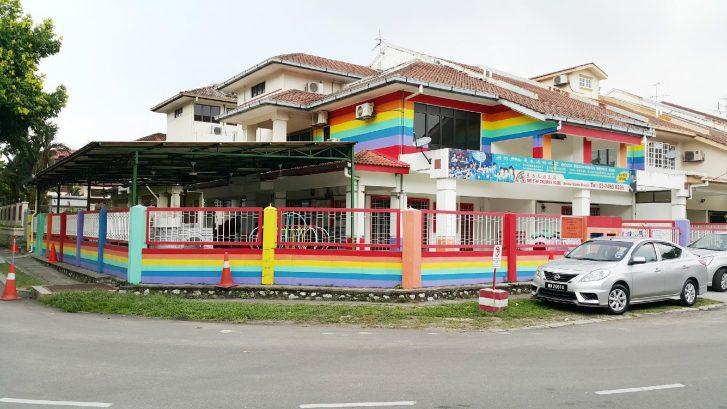 The Star Children House (Bandar Utama)