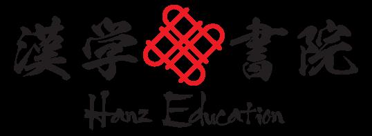 Hanz Education