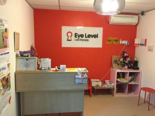 Eye Level - Jalan Gambut, Pahang