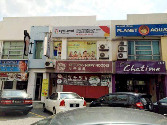 Eye Level - Kuchai Entrepreneurs Park