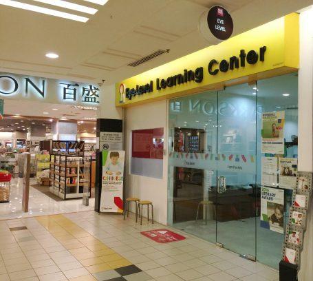 Eye Level - 1 Utama, Bandar Utama