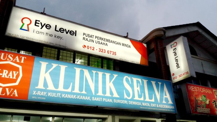 Eye Level - Bandar Kinrara 2
