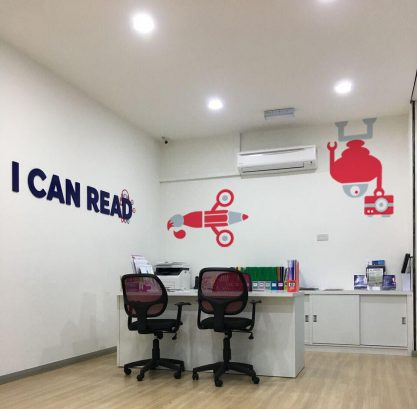 I Can Read (English Language Centre) - Kota Kinabalu