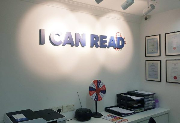 I Can Read (English Language Centre) - Kuchai Lama