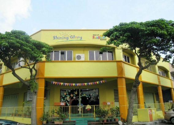 Shining Glory Kindergarten, Lestari Perdana @ Seri Kembangan