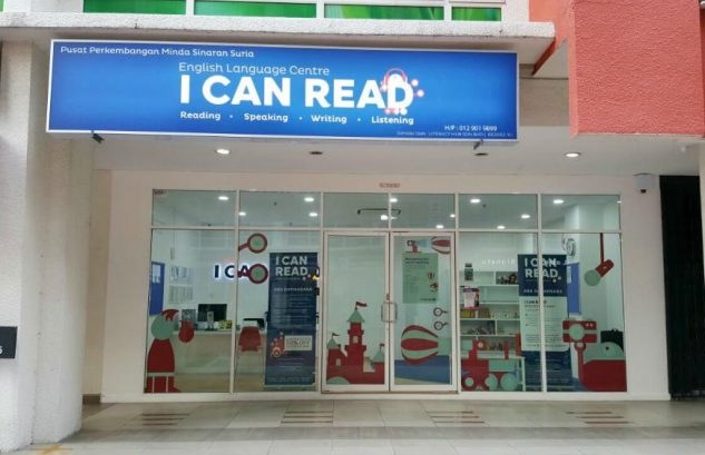 I Can Read (English Language Centre) - Ara Damansara