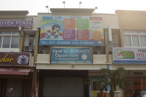 MRC Bandar Bukit Puchong