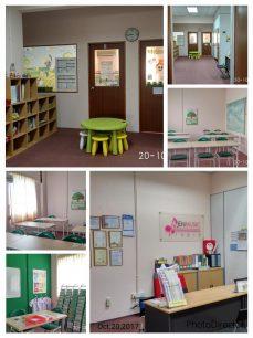 Gakken Classroom Malaysia - Sungai Buloh
