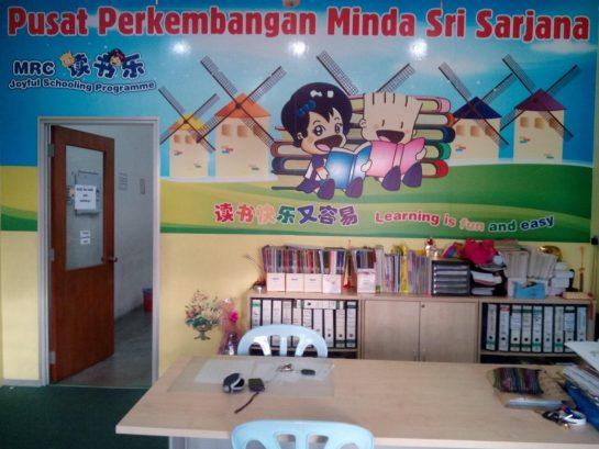 JSP First Garden Sri Sarjana Ipoh (Pusat Perkembangan Minda Sri Sarjana)