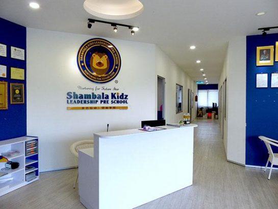 Shambala Kidz Leadership Pre-School - Ambang Botanic, Klang