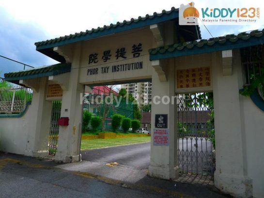 Phor Tay Kindergarten