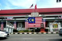Kelantan State Museum