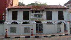 Melaka Stamps Museum