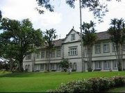 State Museum, Kuching