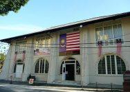 War Museum (Bank Kerapu)
