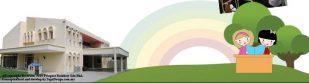 Prospect Rainbow Centre