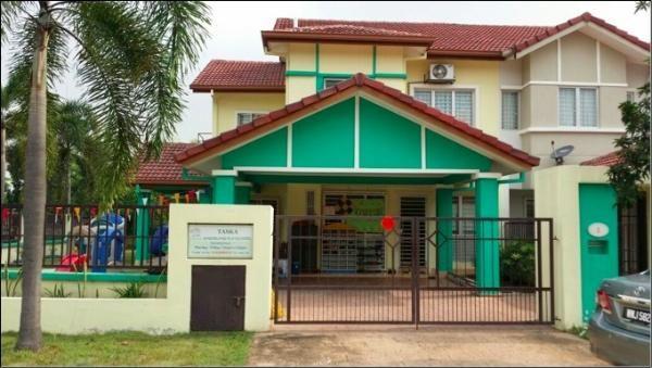 Taska Kinderland Putra Heights