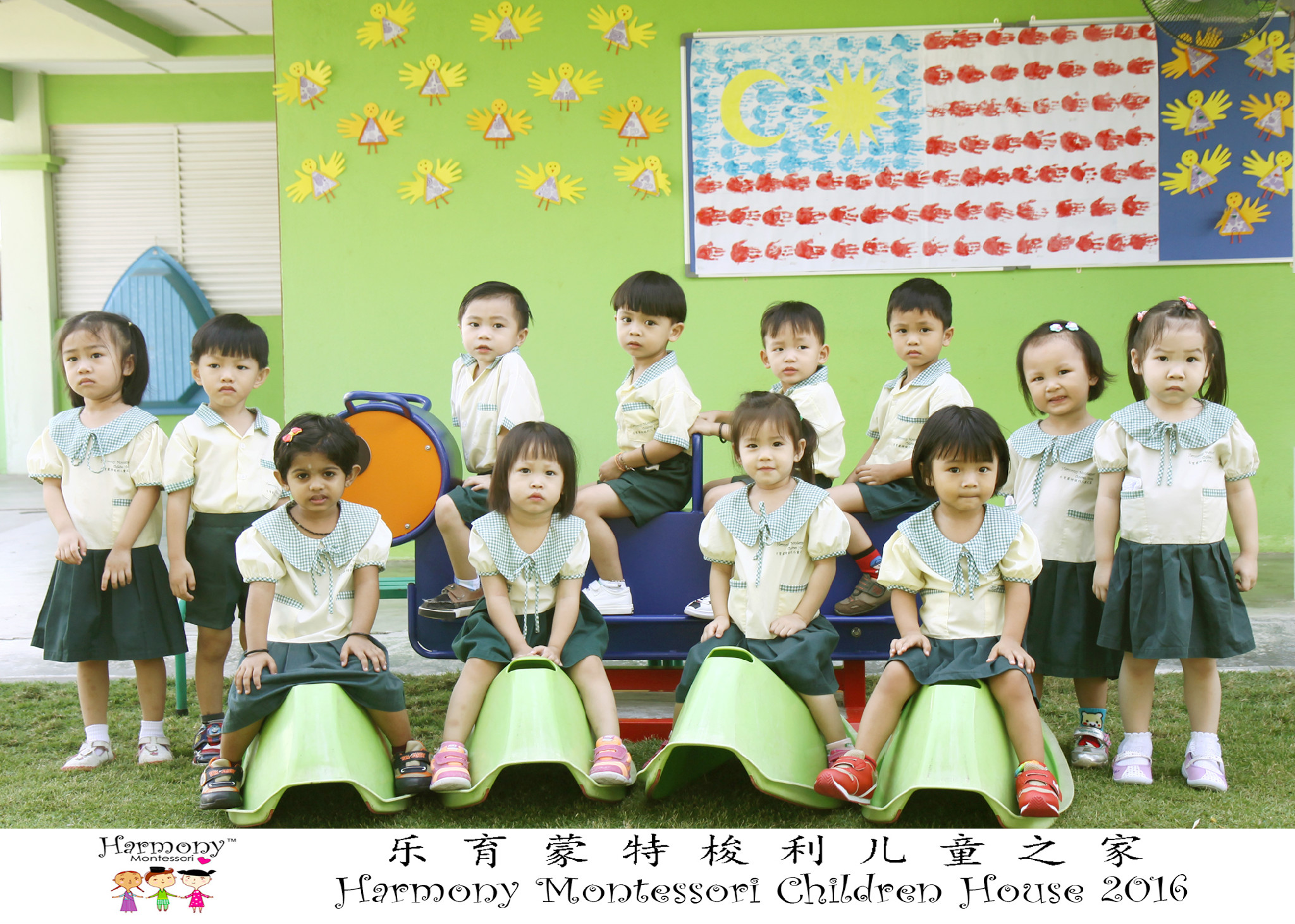 Harmony Montessori Children House Tadika Ria Harmoni