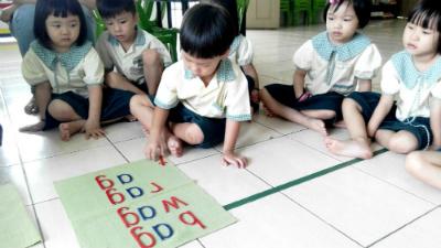 Harmony Montessori Children House, Taman Puncak Jalil