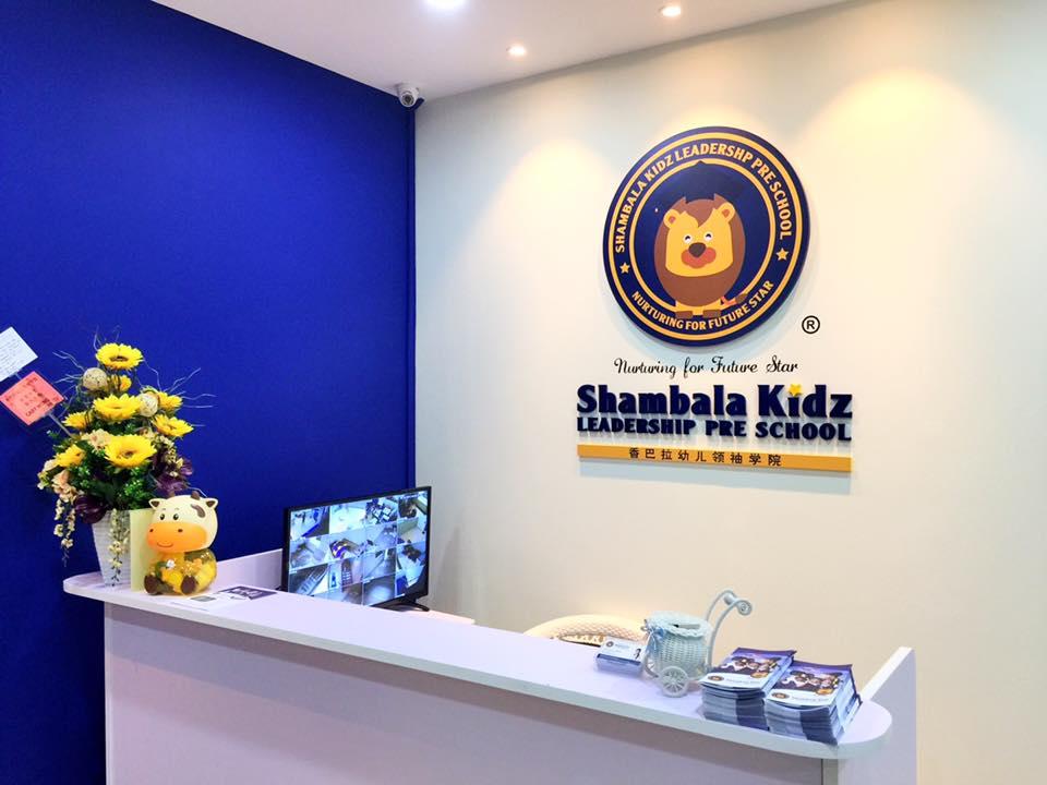 Shambala Kidz