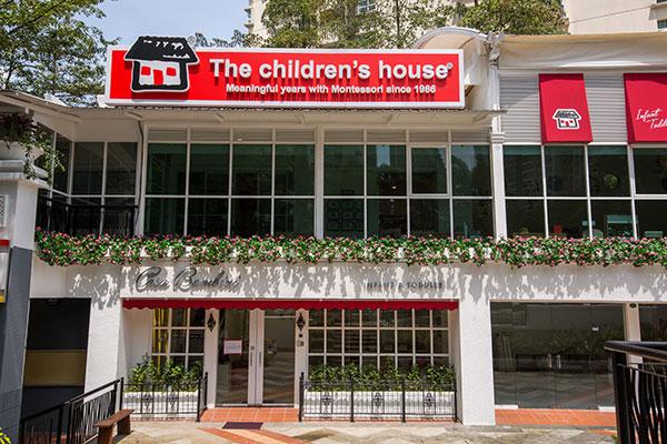 The children's house, Aman Walk