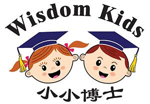 Tadika Sinaran Manja (Wisdom Kids), Bandar Puteri Puchong