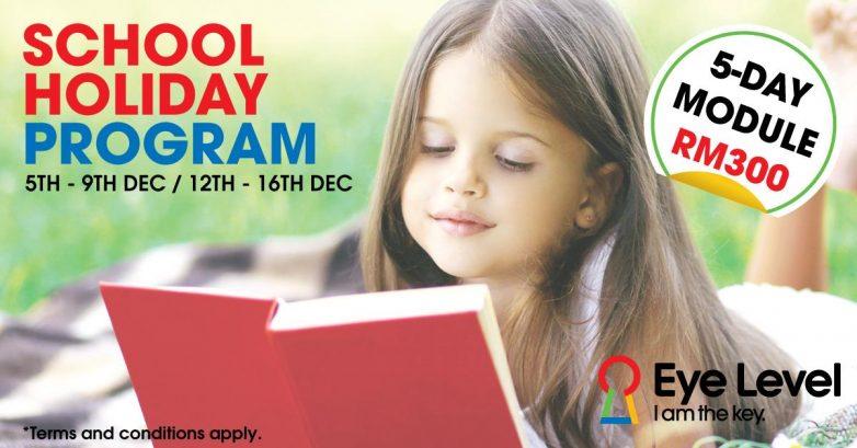 Eye Level School Holiday Program