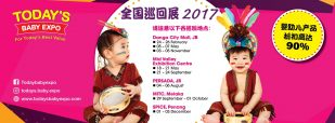 Today's Baby Expo 2017 - MVEC, Mid Valley