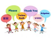 "Does Your Child Say ""Please"" and ""Thank You"" ?"