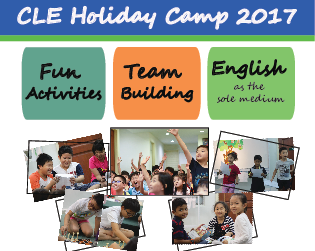 CLE Holiday Camp 2017