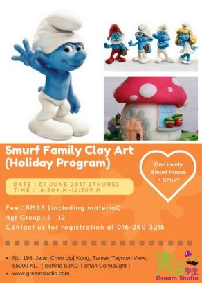Gream Studio Smurf Family Clay Art