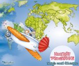 Mortimer English Malaysia : Morty's World Adventure Holiday Programme