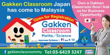 Gakken Classroom Malaysia