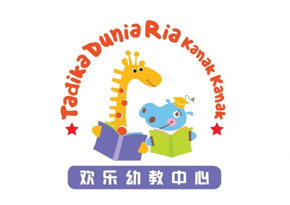 Kindergarten Teacher / Day Care Teacher @ Tadika Dunia Ria Kanak-Kanak