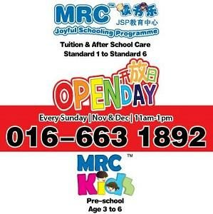 MRC Kids & JSP Equine Park Open Day