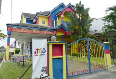 Tadika Seri Delima, USJ 2 Subang Jaya